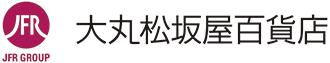 株式会社 大丸松坂屋百貨店