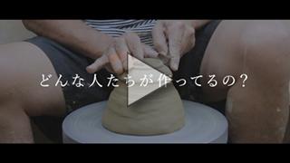 沖縄の伝統工芸の職人さんたち