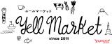 Yell Market