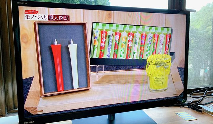 テレビに映っている「BS東京にっぽんモノづくり職人探訪」の写真