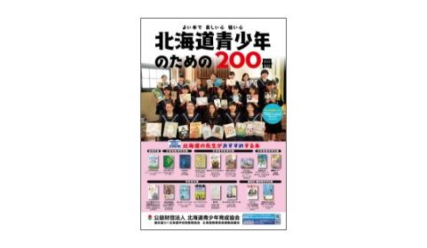 子どものためのニッポン手仕事図鑑の線香花火職人の手仕事ページの写真