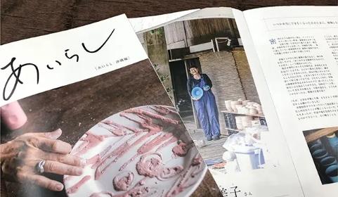 伝統工芸品の写真撮影中の画像