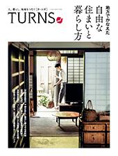 TURNS[ターンズ]vol.22表紙