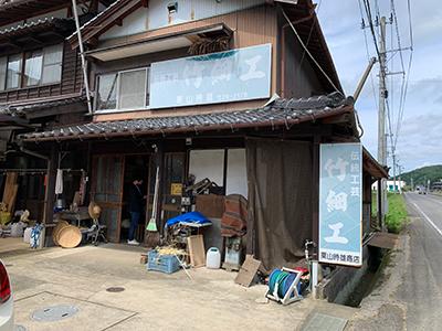 栗山商店の写真