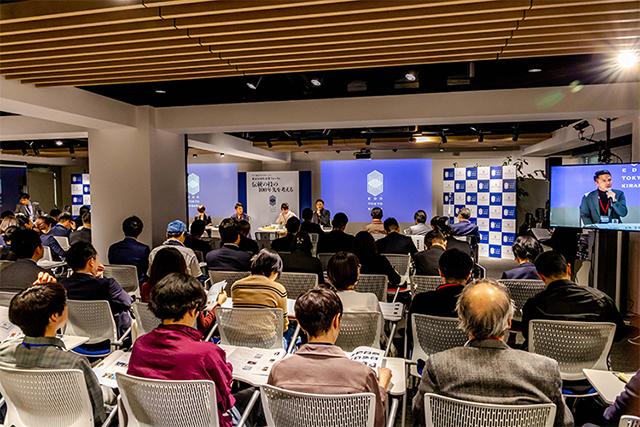 江戸東京きらりプロジェクト「東京100年企業フォーラム~伝統の技の100年先を考える~」