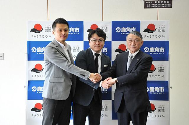 ニッポン手仕事図鑑サテライトオフィスを秋田県鹿角市に開設