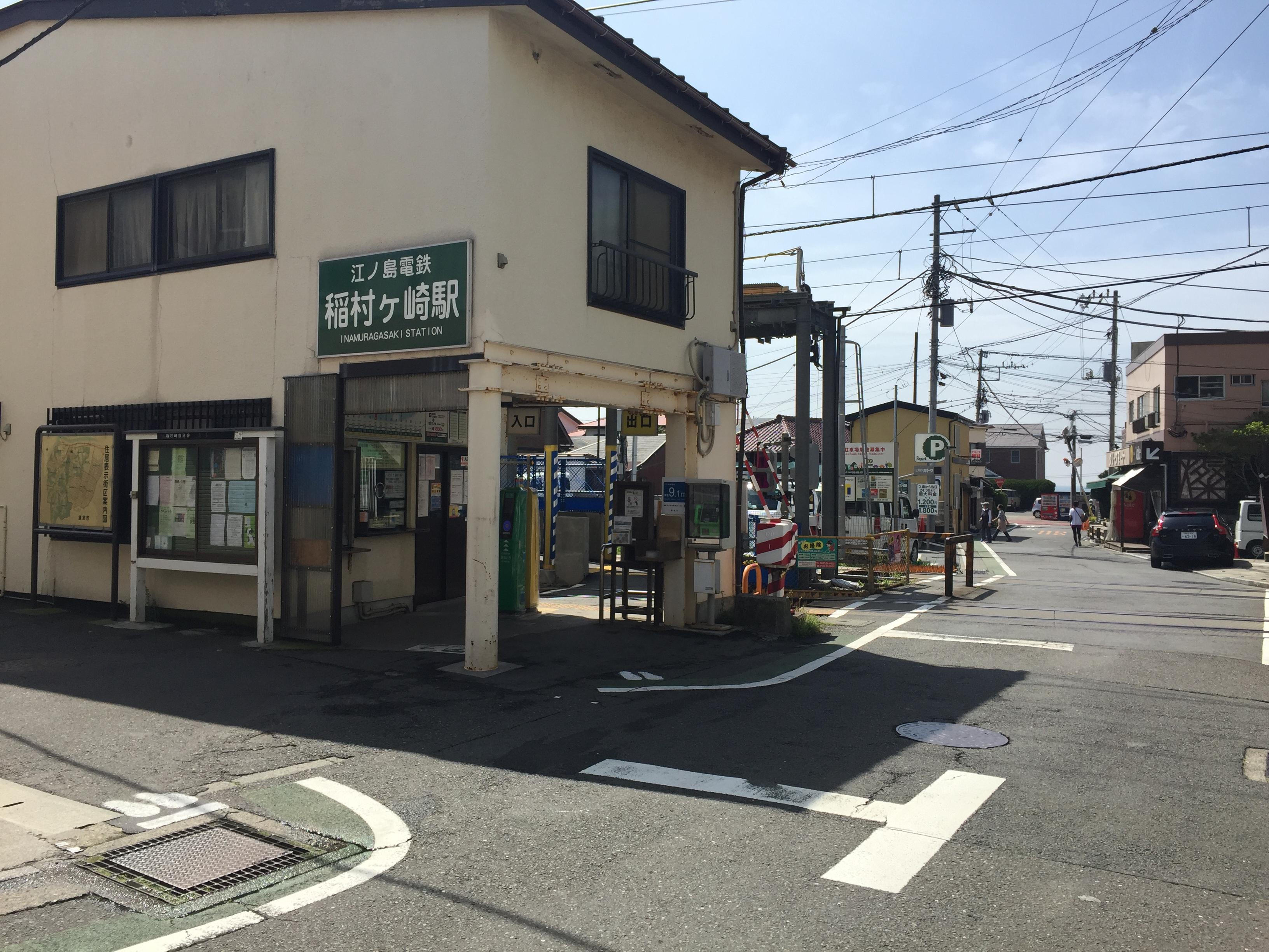 Photo 4-22-16, 09 51 34