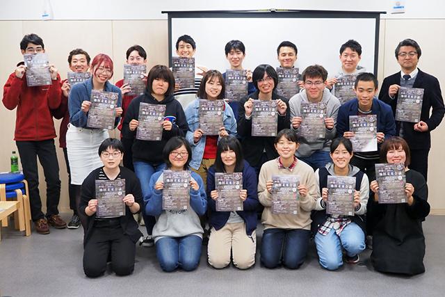 池田つむぐ講座 vol.3「地域の伝え方を学ぼう!」