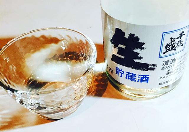 かづの銘酒