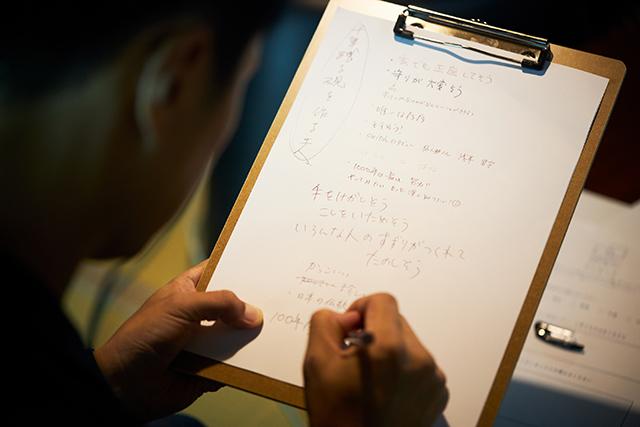製硯師・青栁貴史とものづくりの未来を語りあう「5年後の自分のつくりかた」