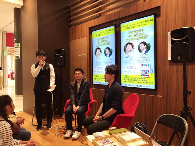 書籍「子どものためのニッポン手仕事図鑑」特別イベントを開催2