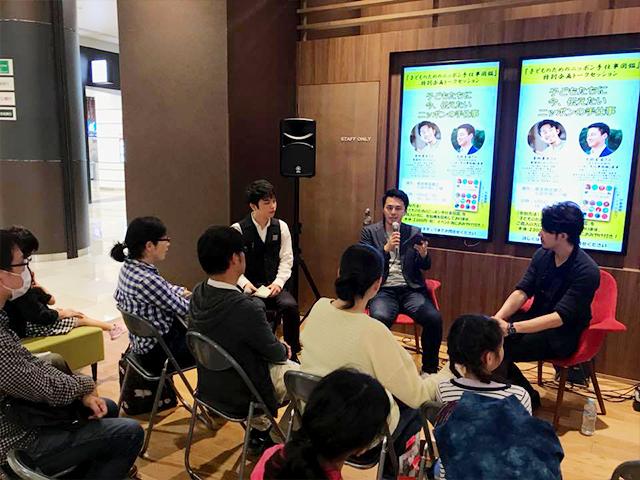 書籍「子どものためのニッポン手仕事図鑑」特別イベントを開催3