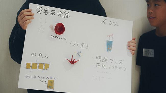 「感じて、考える。日本の手仕事プロジェクト」 開催しました4