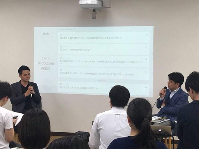 イベントTURNS×ニッポン手仕事図鑑meetingを開催しました!2