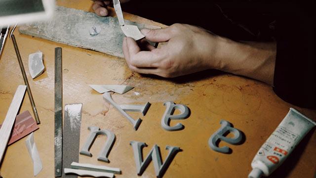 金工アーティスト|尾崎迅の職人動画を見る