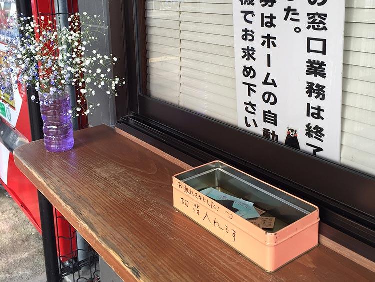 熊本の風景画像3