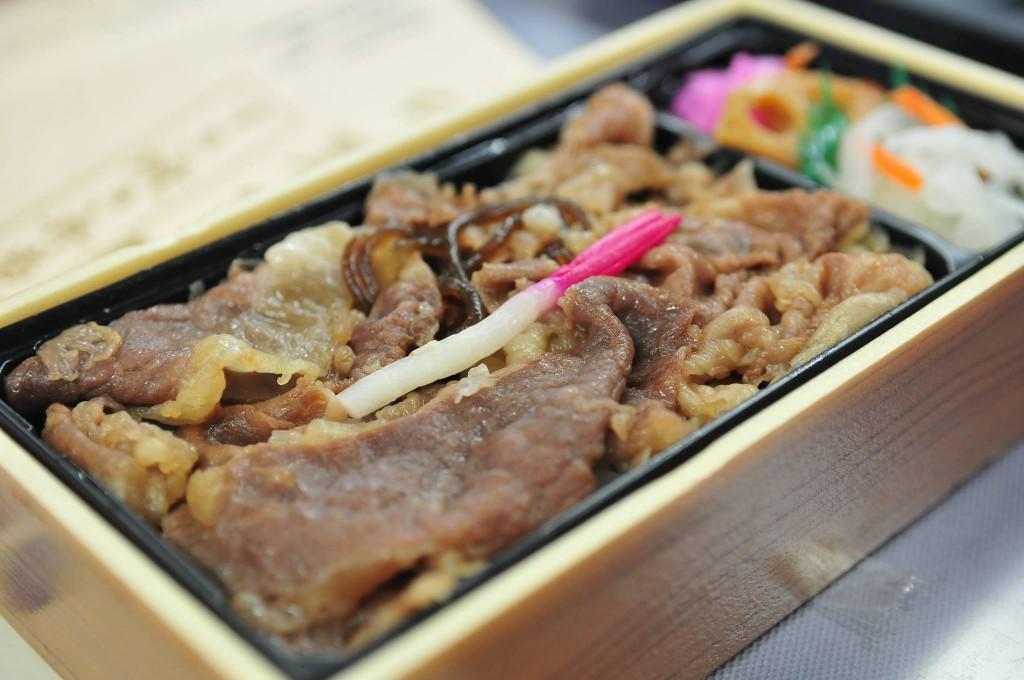 sagagyu-banto