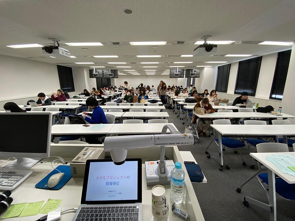 産業能率大学講義
