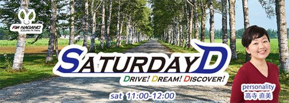 FM長野ラジオ『Saturday D』