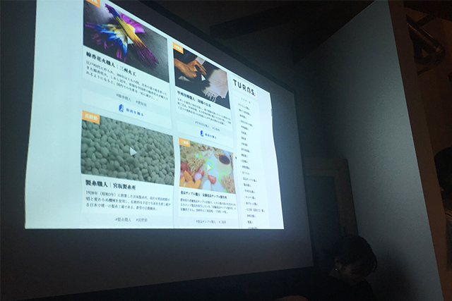 ニッポン手仕事図鑑×セコリ百景