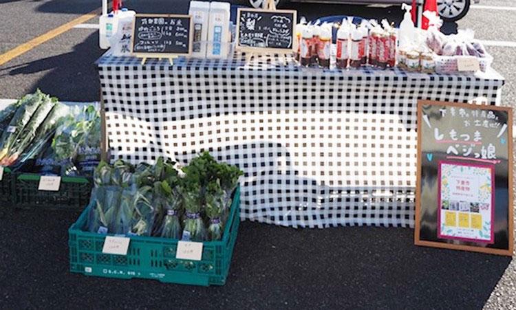 特産品販売で販売している野菜の写真