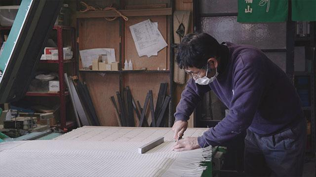 伝統工芸畳職人|松屋畳店