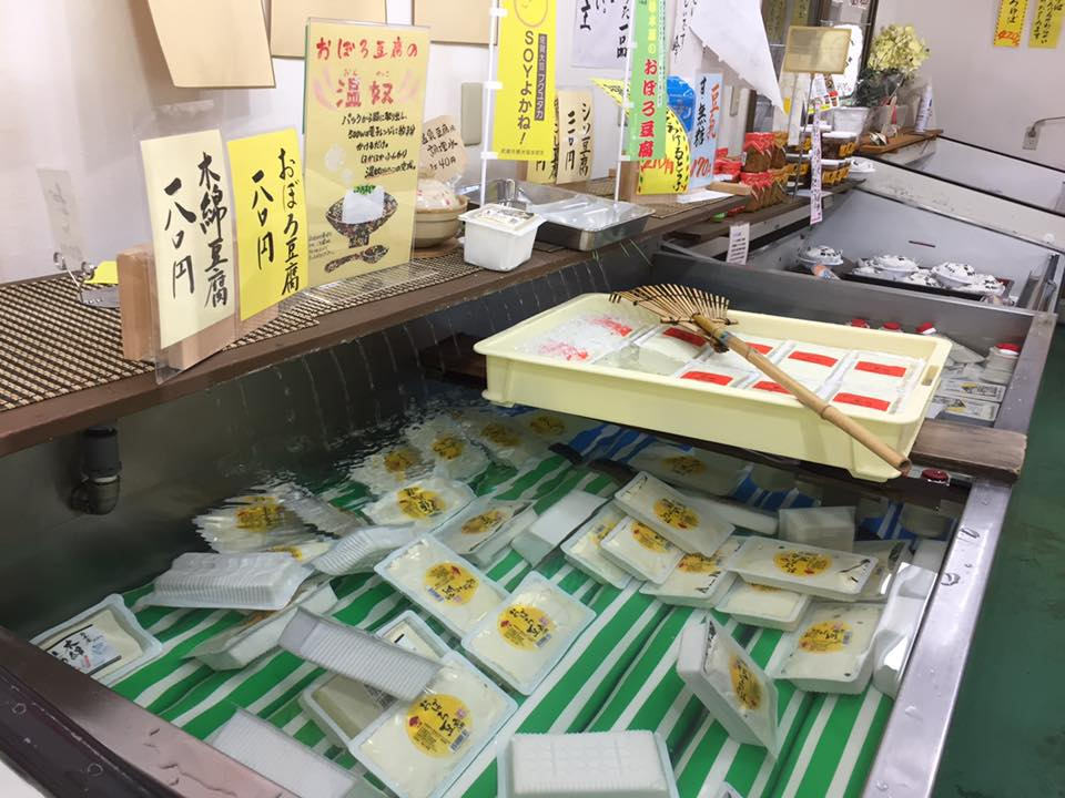 to-fu_nagata