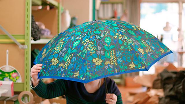 傘職人|槙田商店